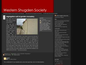 http://shugdensociety.wordpress.com/2008/07/16/segregation-ganden-monastery/