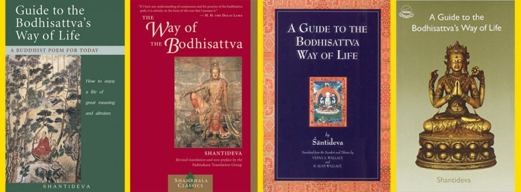shantideva-bodhisattva
