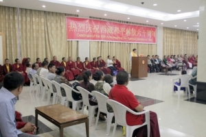 "Shugden monks prataking the celebration of the 60th Anniversary of the ""Peaceful Liberation of Tibet"" www.TibetInfoNet.net"