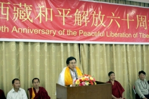 "60th Anniversary of the ""Peaceful Liberation of Tibet"" by the Chinese Embassy in Kathmandu (2011) www.TibetInfoNet.net"