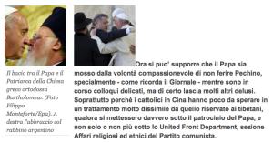 Screenshot article