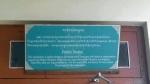 drepung-Shugden-sign