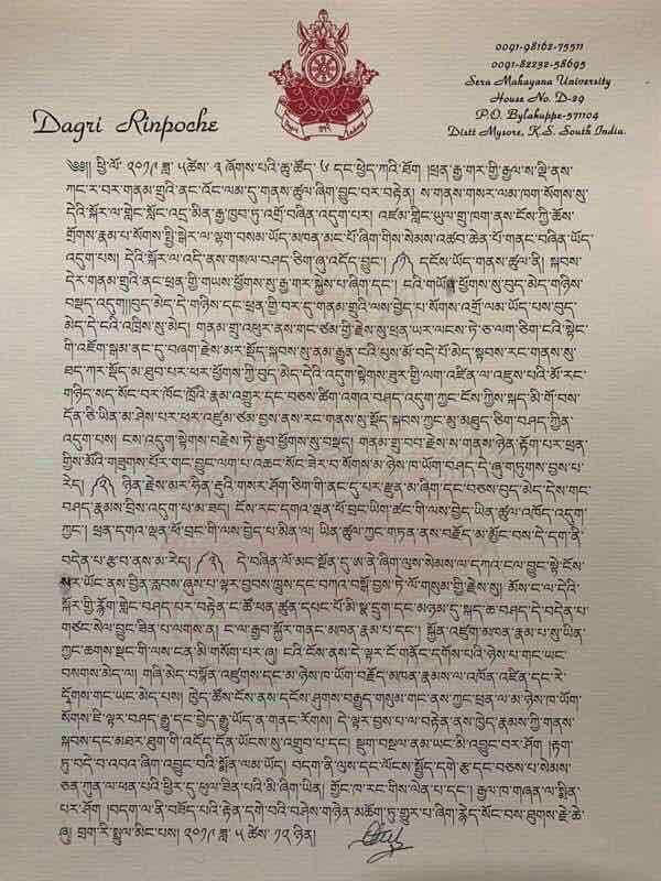 Statement Dagri Rinpoche